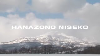 Ski Niseko Japan - Hanazono Resort | Mogul Ski World