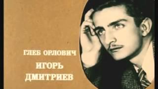 Дорогие мои москвичи (песня из кинофильма
