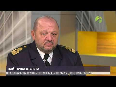 Ямальские речники готовятся к открытию летней навигации