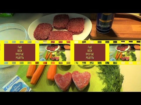 Урок 2.  Простые рецепты полезных детских блюд на каждый день