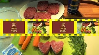 FOOD BOOK#1 Фуд Бук ✿ Простые рецепты на КАЖДЫЙ ДЕНЬ