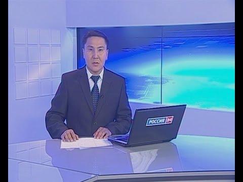 Вести Бурятия. (на бурятском языке). Россия 24. Эфир от 07.10.2015