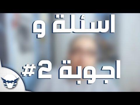 اسئلة و اجوبة #2 -  ارائي خارج المراجعات و رايي عن المطورين العرب و بدايتي كـ Gamer