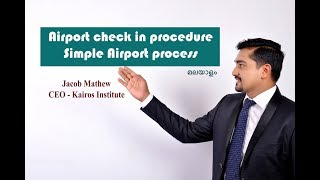 Airport Procedures | Airport Management | Baggage Handling |  Airport Ground Handling