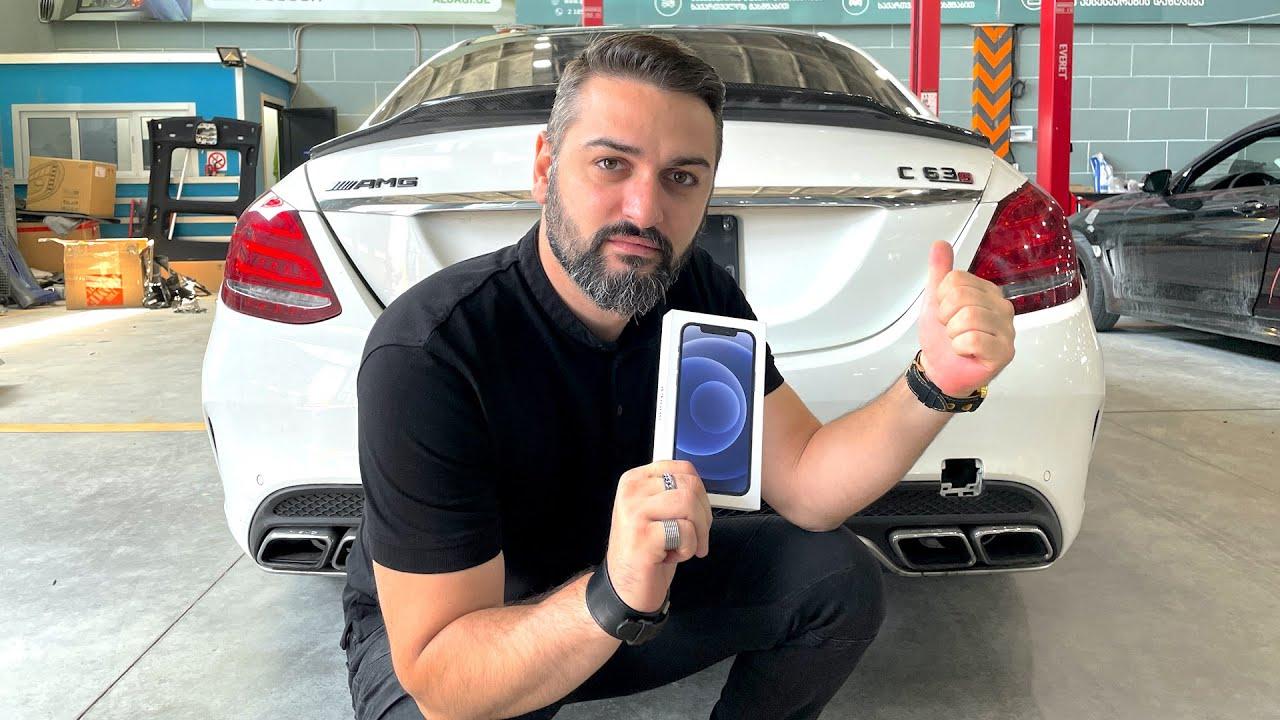 AMG C63s – პირველი გავლა! iPhone 12 – ის გათამაშება!