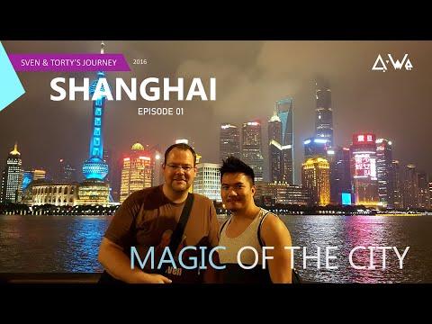 S&T Shanghai Trip 2016
