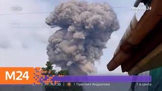 Смотреть видео Взрывы произошли на предприятии под Нижним Новгородом - Москва 24 онлайн