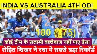 India vs Australia 4th odi 2019 : Rohit Sharma and Shikhar Dhawan partnership set new Indian record