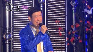 이용 - 님의 향기 (원곡:김경남) (남진하의 쇼쇼쇼)새로와 스튜디오