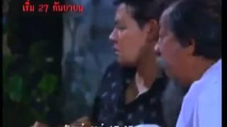 Lob Phee Phee Mai Lob. T-Ser 2.