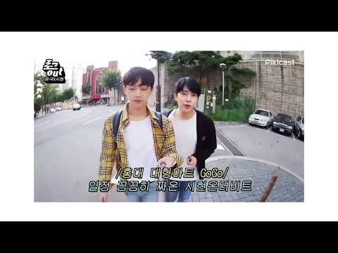 [OPV] Yongguk 용국 & Shihyun 시현 _ Beautiful ♫ กุกฮยอน