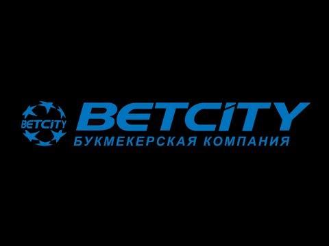 Видео Бетсити форум
