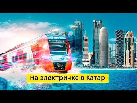 😎 Вместо Выборга на курорт! Прямо из электрички на море вместе с Tutu.ru!