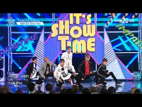 [PRODUCE101 シーズン2] It's「Show Time」@コンセプト評価