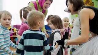 Детский праздник: МАША И МЕДВЕДЬ
