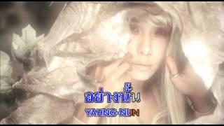 BUTTERFLY - PALMY [Karaoke MV HD]
