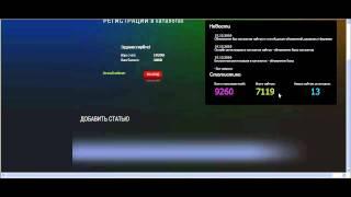 Как добавить сайт в каталог сайтов и каталог статей(, 2011-01-06T21:07:15.000Z)