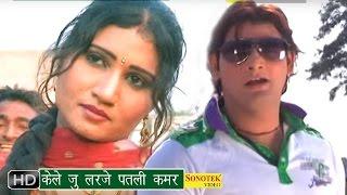 Kele Ju Larje Patli Kamar | केले जू लरजे | 70% Aashiqee | Vijay Verma | Haryanvi Hits Song | Sonotek