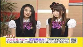 2011/02/16(火) つながるセブン その3 SUPER☆GiRLS(スーパーガールズ)...