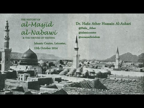 The History of al-Masjid al-Nabawi & The Virtues of Visiting