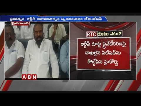 TSRTC Workers Participates