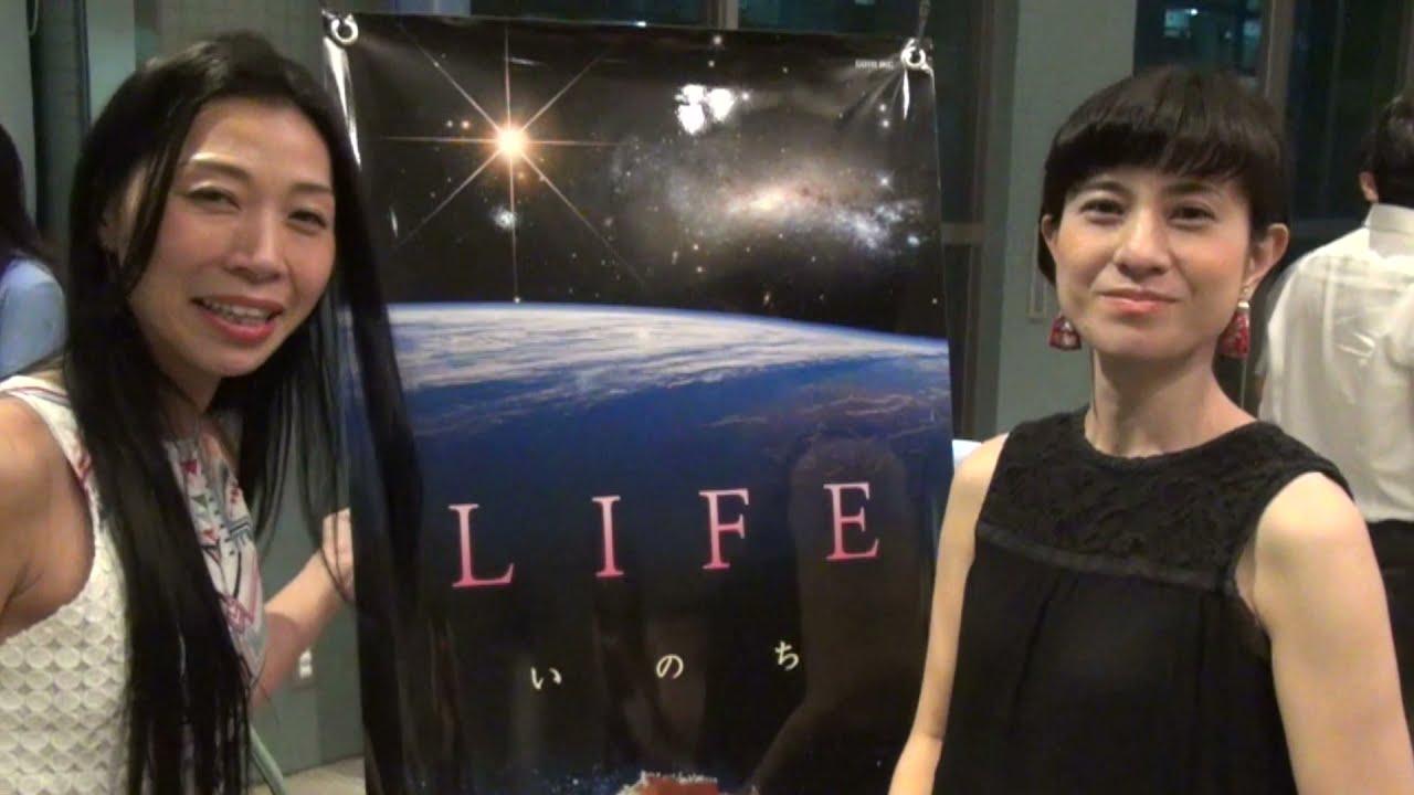 プラネタリウム番組『LIFE いのち』上映会インタビュー