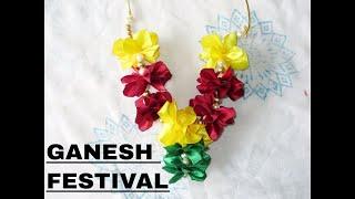 How to make garland for Lord Ganesha-Ganesh festival |DIY | sneha's art