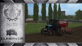 Фото Золотой Колос  1   Фермер покупает остатки бывшего колхоза  Farming Simulator 17
