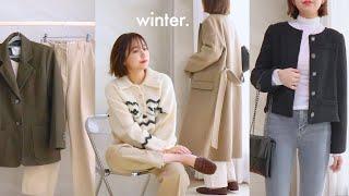 겨울을 준비하며 산 32가지 예쁜 겨울옷들 (롱코…