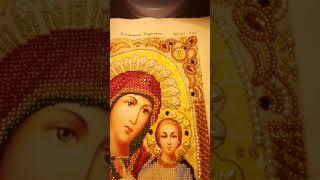 Казанская Богородица. Вышивка бисером. Новички. Любители