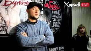 Андрей Хлывнюк о рейтинге артистов от Karabas.com