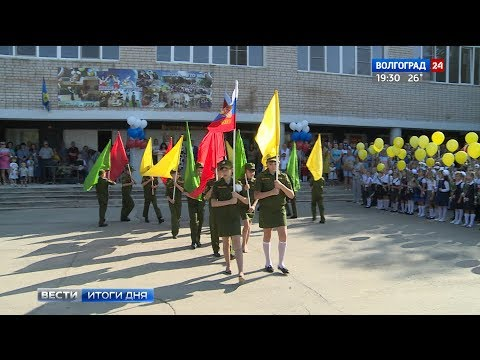 Игорь Воронин провел Урок России для юных волжан