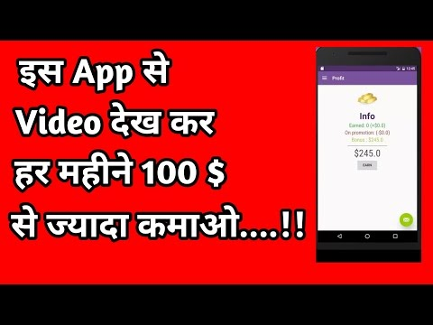 Earn Money Video & App | How To Promote Video On Earn Money | Get Millions Views| Unlimited Dollers