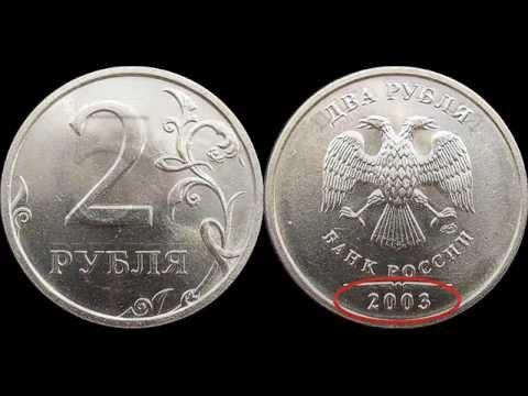 Банк покупает монеты 3 копейки 1961 года цена стоимость монеты