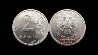 Редкие и дорогие монеты!