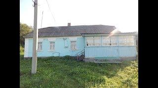 ✅Выбор дома в деревне!(14)#Дом в деревне!Часть первая.