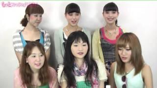 Recorded on 13/07/14 二階堂華恋,浅野完奈,中田朋子,ゆりしづ,KYO,もっ...