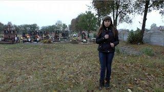 Відеорепортаж. У Літині  «відмили» гроші на кладовищах?(Відеорепортаж. Мешканці Літина виявили факти «відмивання» грошей на кладовищах – http://vlasno.info/ Використа..., 2016-10-19T13:34:24.000Z)