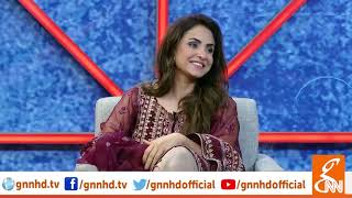 Nadia Khan Special | Taron Sey Karen Batain with Fiza Ali | 3 Oct 2018 | GNN