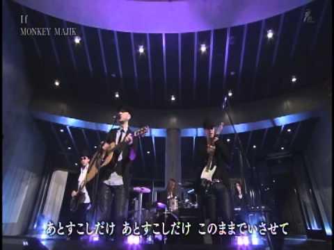 MONKEY MAJIK  ♪ If