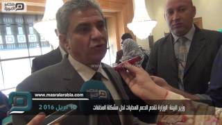 مصر العربية | وزير البيئة: الوزارة تقدم الدعم للمحليات لحل مشكلة المخلفات