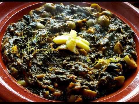 bakoula-marocaine:-epinard-à-la-marocaine-/-moroccan-spinach-/-البقولة-الخبيزة-المغربية