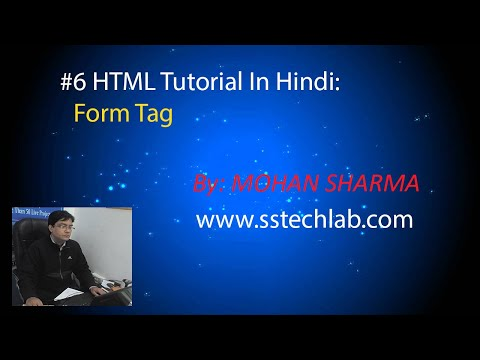 #6  HTML Tutorial  Form  Tag