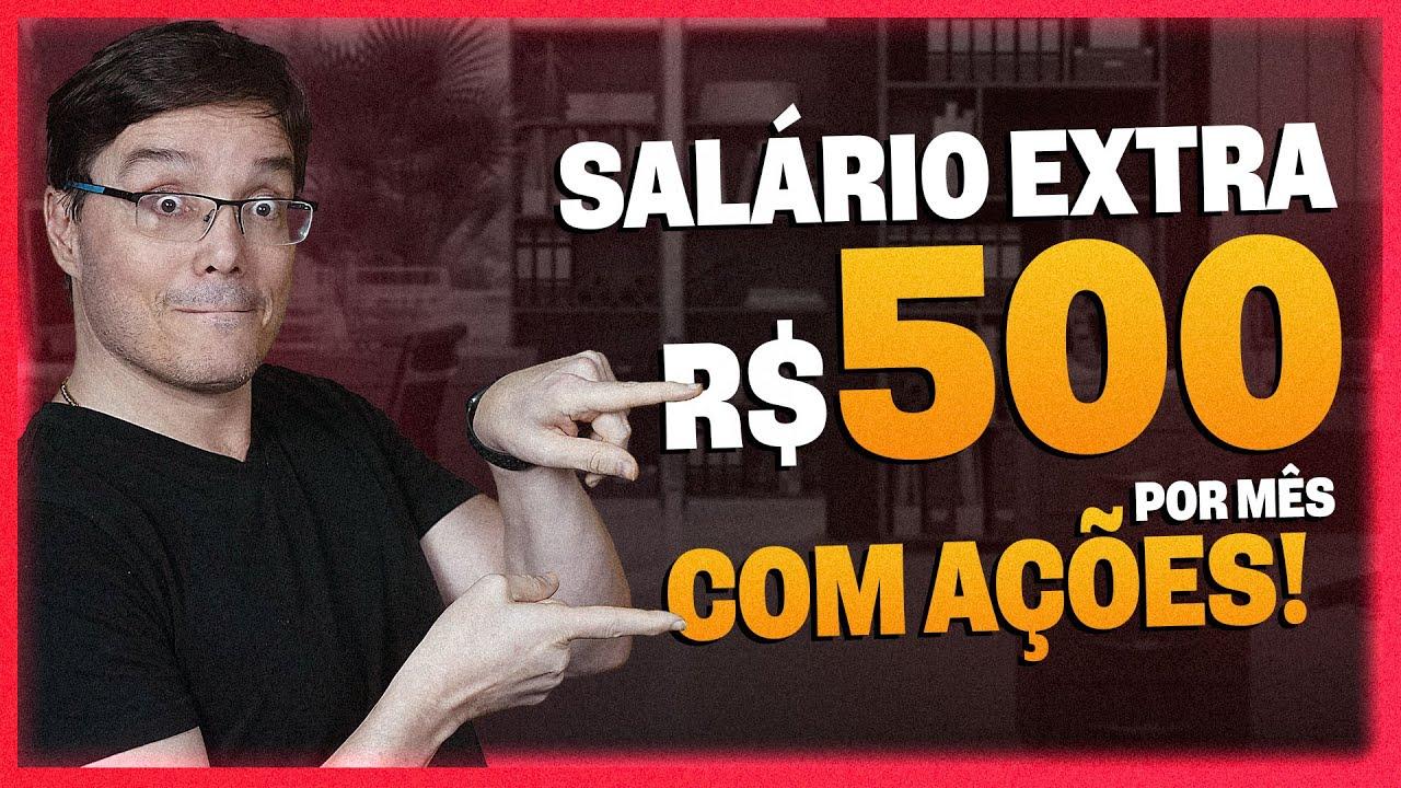 COMO GERAR UM SALÁRIO EXTRA DE 500 REAIS COM AÇÕES DA COCA-COLA [Renda Passiva]