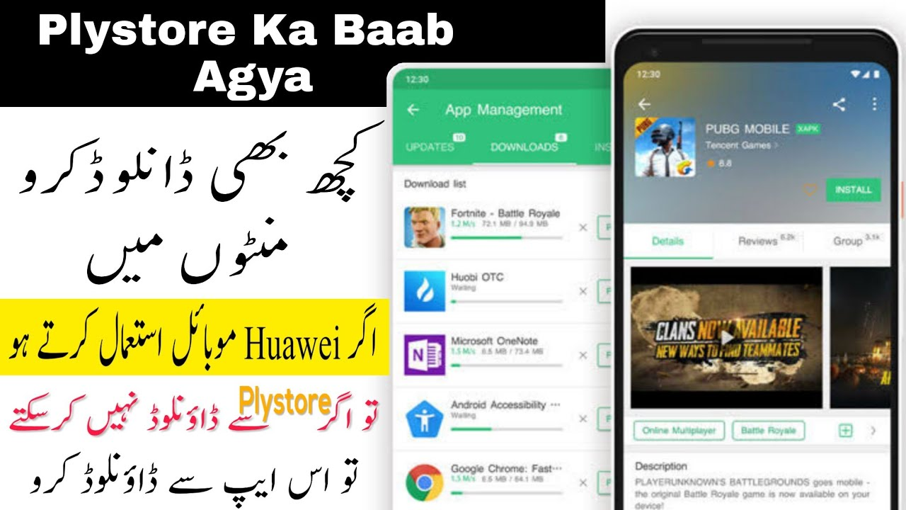 How to download app from Apkpure || Apkpure se android application kaise  download kare