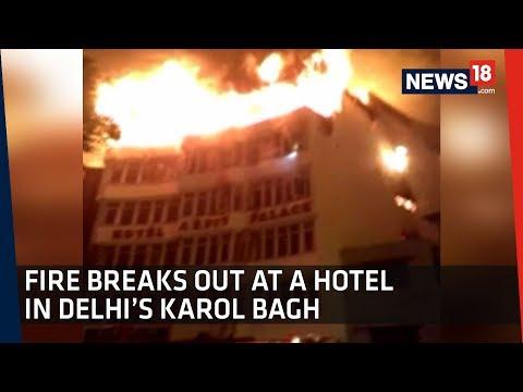17 Dead In Delhi's Karol Bagh Hotel Fire Mp3
