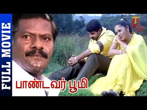 Pandavar Bhoomi Tamil Full Movie | Arun Vijay | Rajkiran | Shamitha | Thamizh Padam