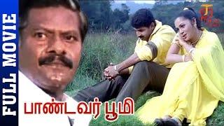 Pandavar Bhoomi Tamil Full Movie , Arun Vijay , Rajkiran , Shamitha , Thamizh Padam