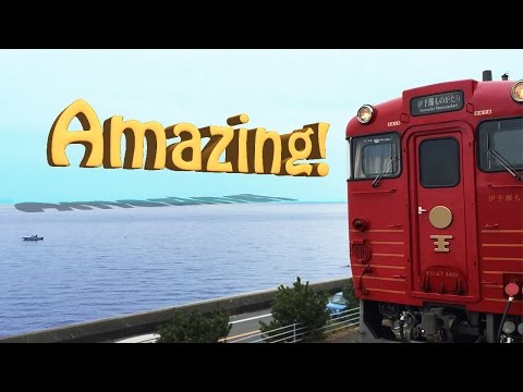 The most amazing train in Ehime 伊予灘ものがたり