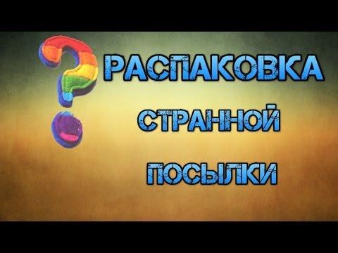 Владивостокская таможня » CustomsOnline - Все о таможне